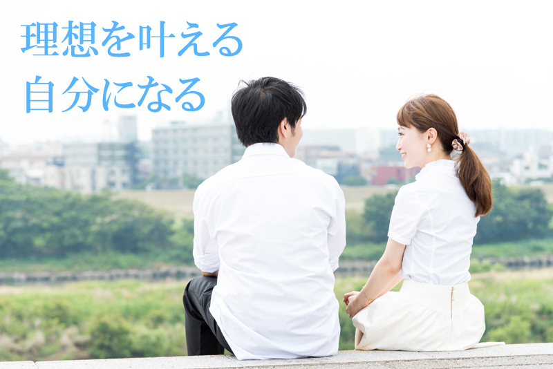 名古屋婚活スクールROOTS体験セミナー