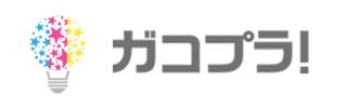 名古屋婚活スクールROOTSガコプラ