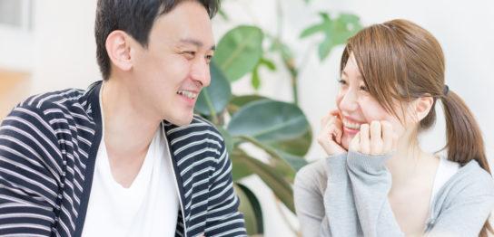 名古屋婚活スクールROOTS笑顔で会話する夫婦